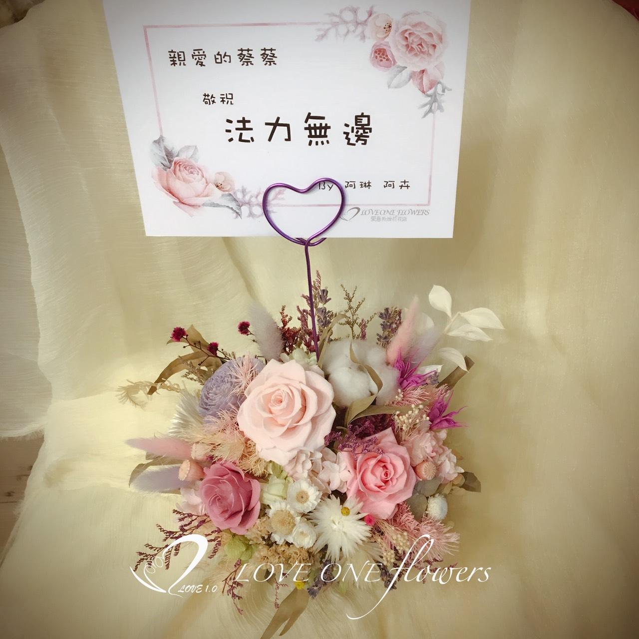 乾燥花開幕盆花U042