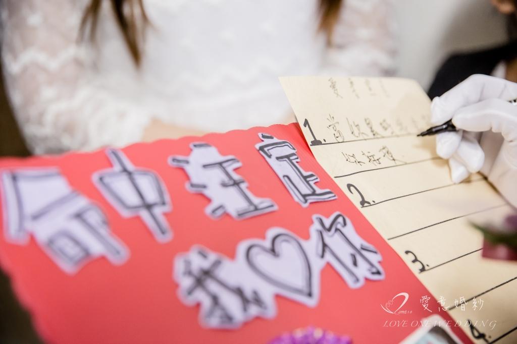 高雄婚禮攝影11