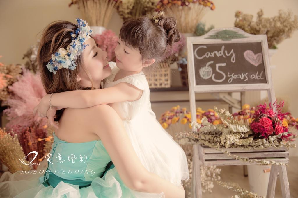 高雄親子婚紗1